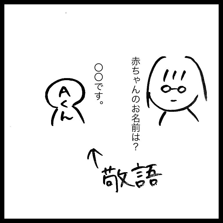 f:id:komyusyomama:20210609220111p:plain