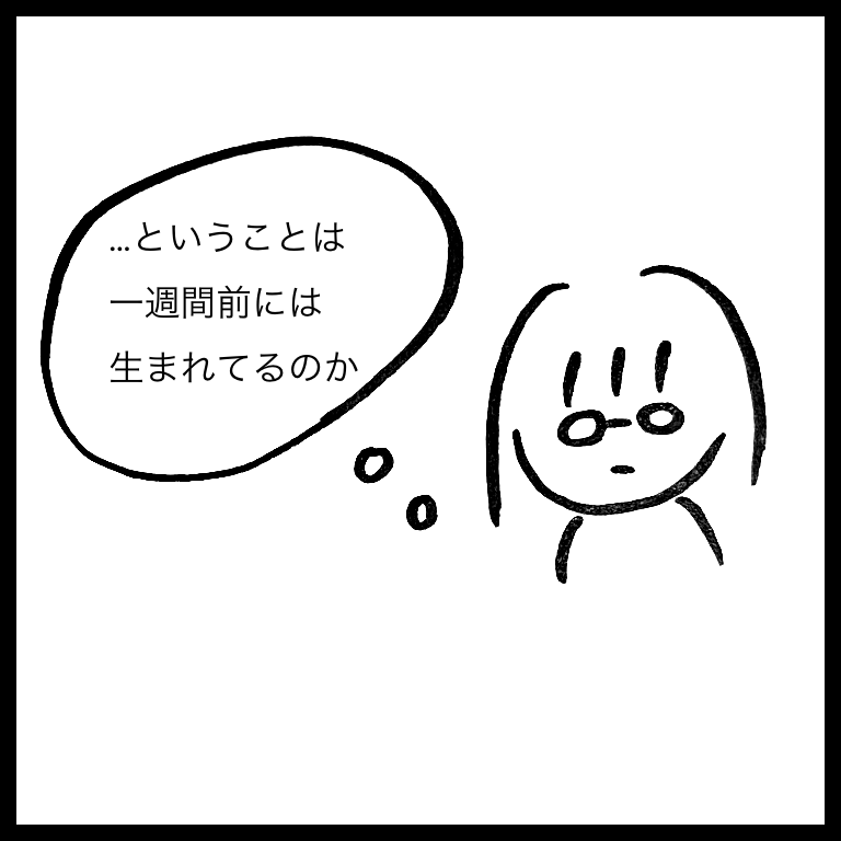 f:id:komyusyomama:20210609220151p:plain