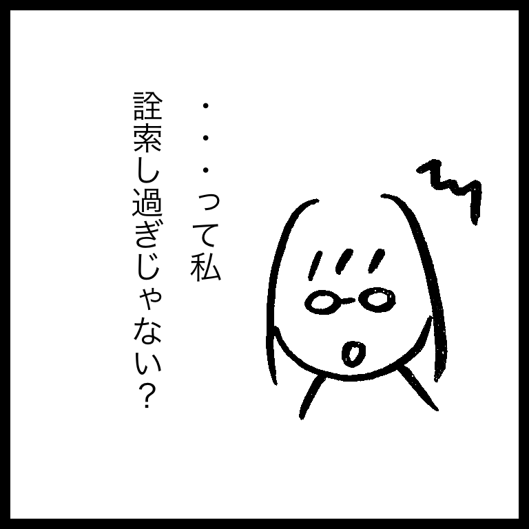 f:id:komyusyomama:20210609220215p:plain