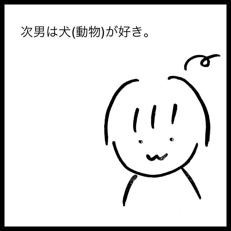 f:id:komyusyomama:20210610215911p:plain