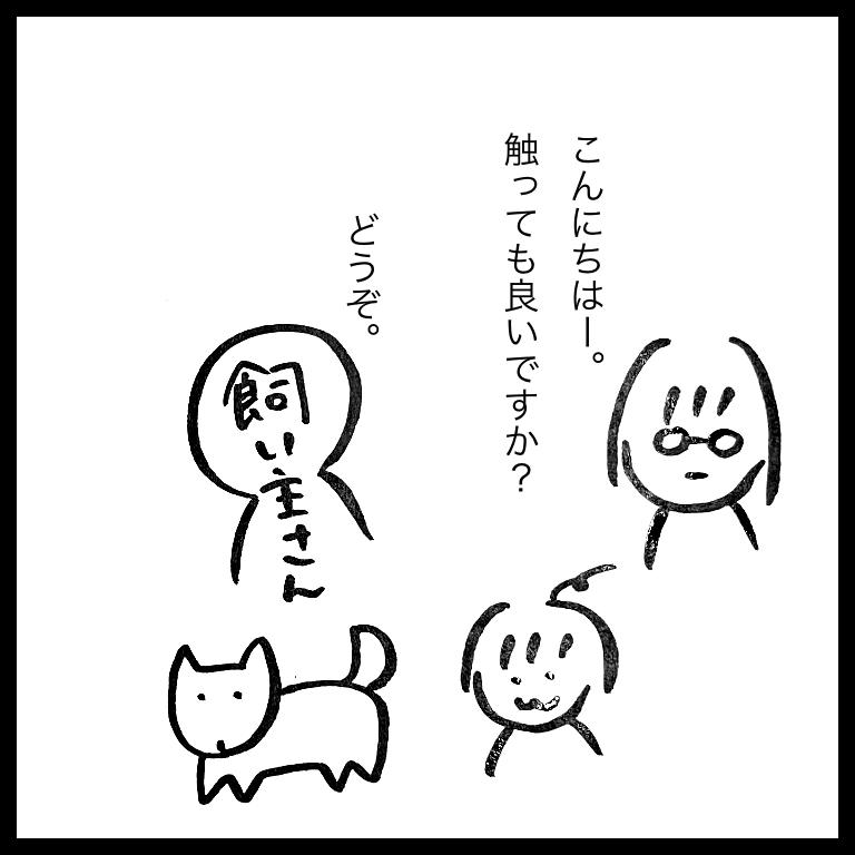 f:id:komyusyomama:20210610215957p:plain