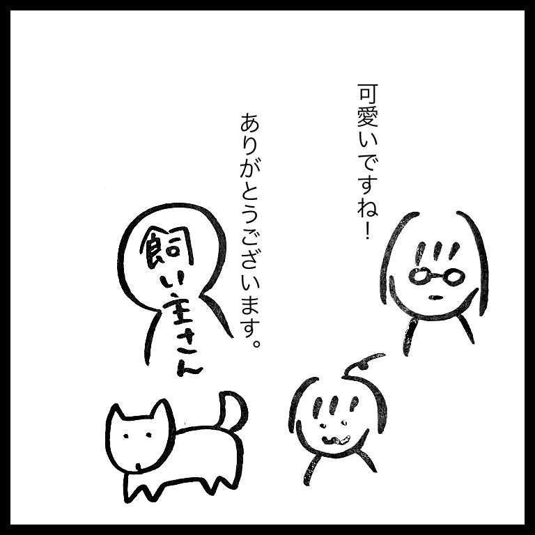 f:id:komyusyomama:20210610220020p:plain