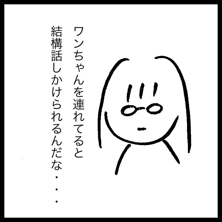 f:id:komyusyomama:20210610220139p:plain
