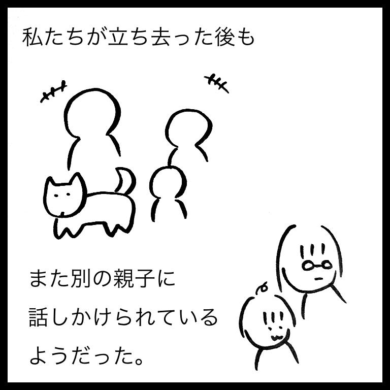 f:id:komyusyomama:20210610223436p:plain