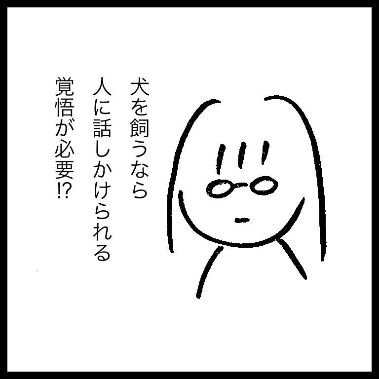 f:id:komyusyomama:20210610223455p:plain