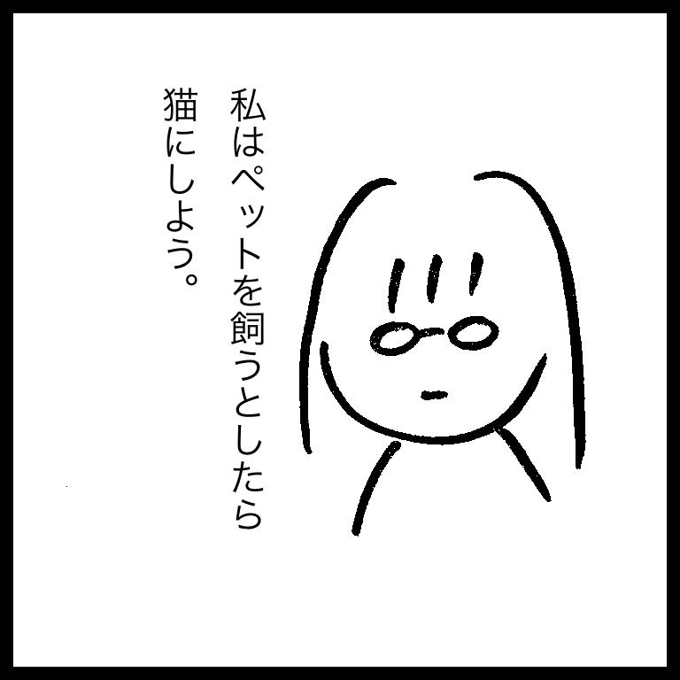 f:id:komyusyomama:20210610223512p:plain