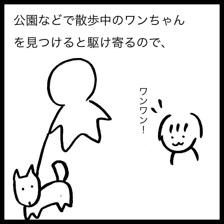 f:id:komyusyomama:20210610223538p:plain