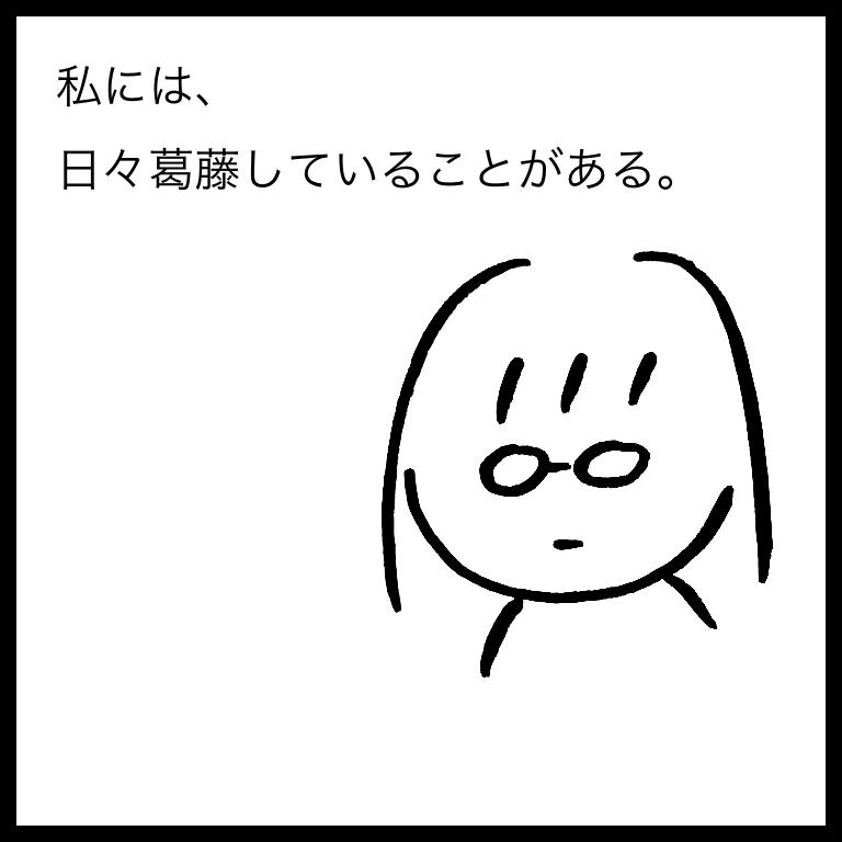 f:id:komyusyomama:20210612145933p:plain