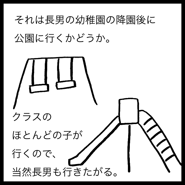 f:id:komyusyomama:20210612145948p:plain