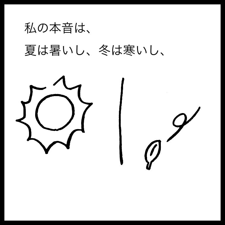 f:id:komyusyomama:20210612150003p:plain