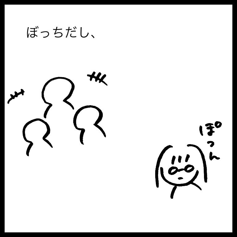 f:id:komyusyomama:20210612150025p:plain