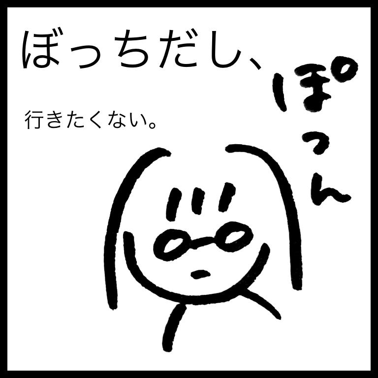 f:id:komyusyomama:20210612150037p:plain