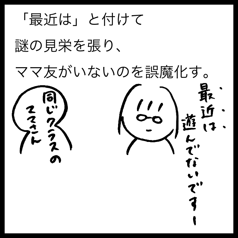 f:id:komyusyomama:20210615171723p:plain