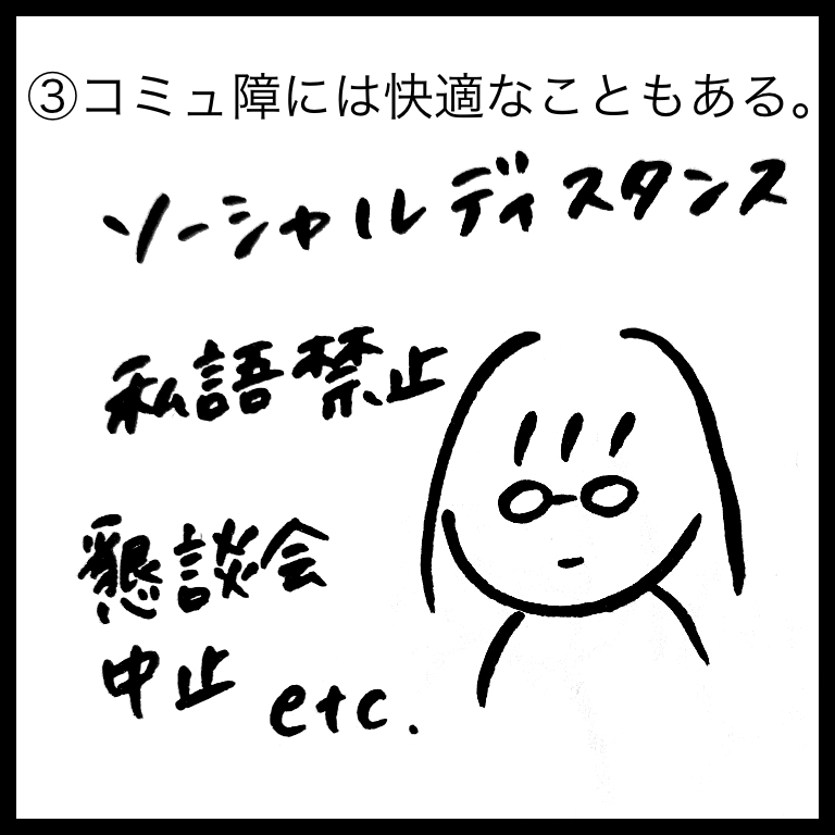 f:id:komyusyomama:20210615171742p:plain