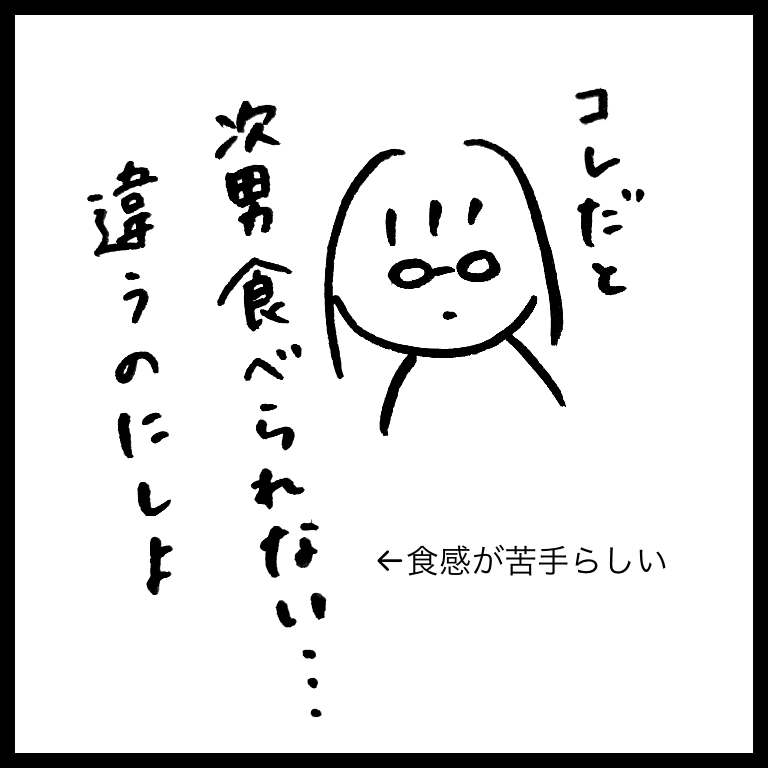 f:id:komyusyomama:20210617155824p:plain