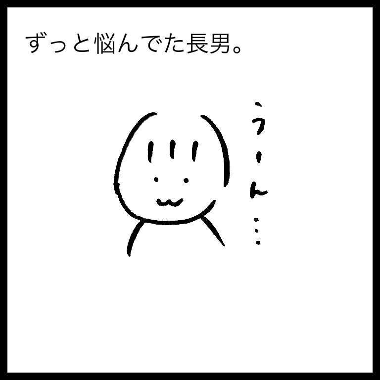 f:id:komyusyomama:20210617155839p:plain