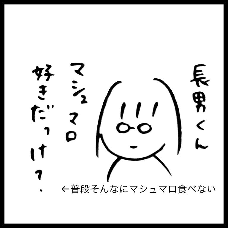 f:id:komyusyomama:20210617155917p:plain
