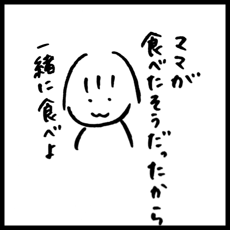 f:id:komyusyomama:20210617155933p:plain