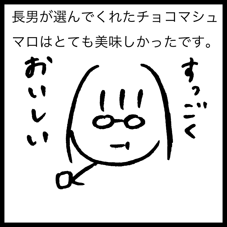 f:id:komyusyomama:20210617160015p:plain