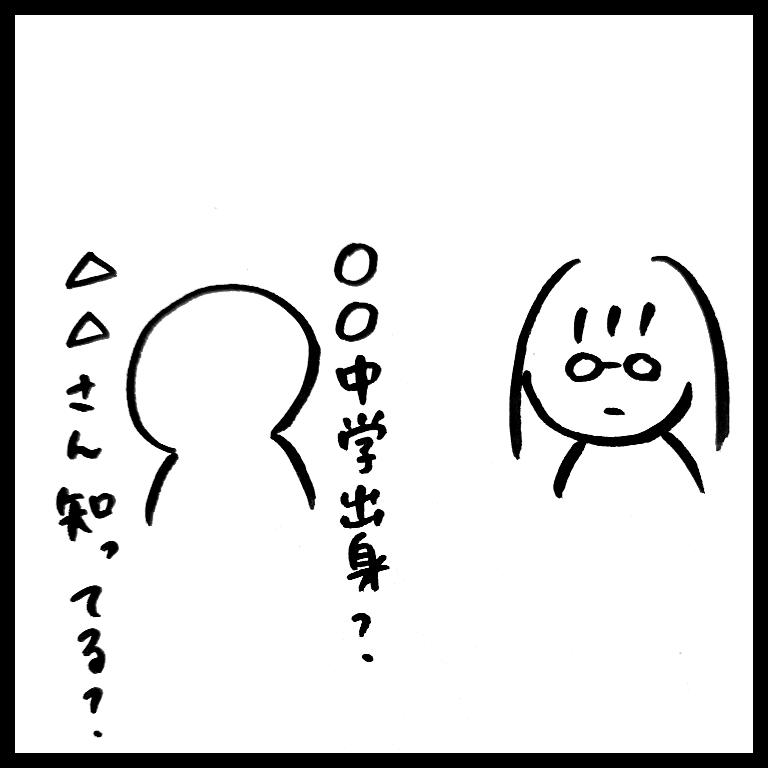 f:id:komyusyomama:20210618190111p:plain