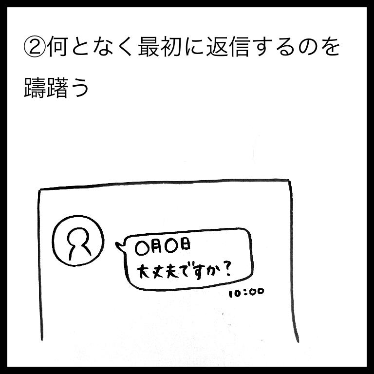 f:id:komyusyomama:20210624104320p:plain
