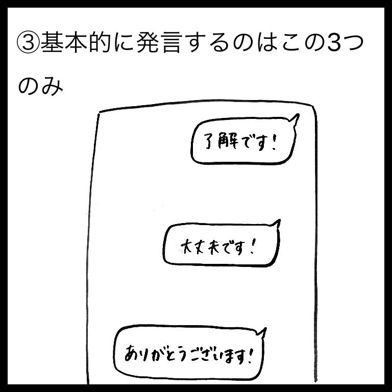 f:id:komyusyomama:20210624104337p:plain