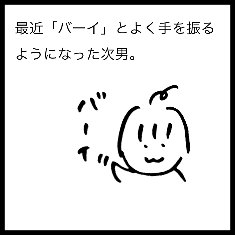 f:id:komyusyomama:20210624221740p:plain