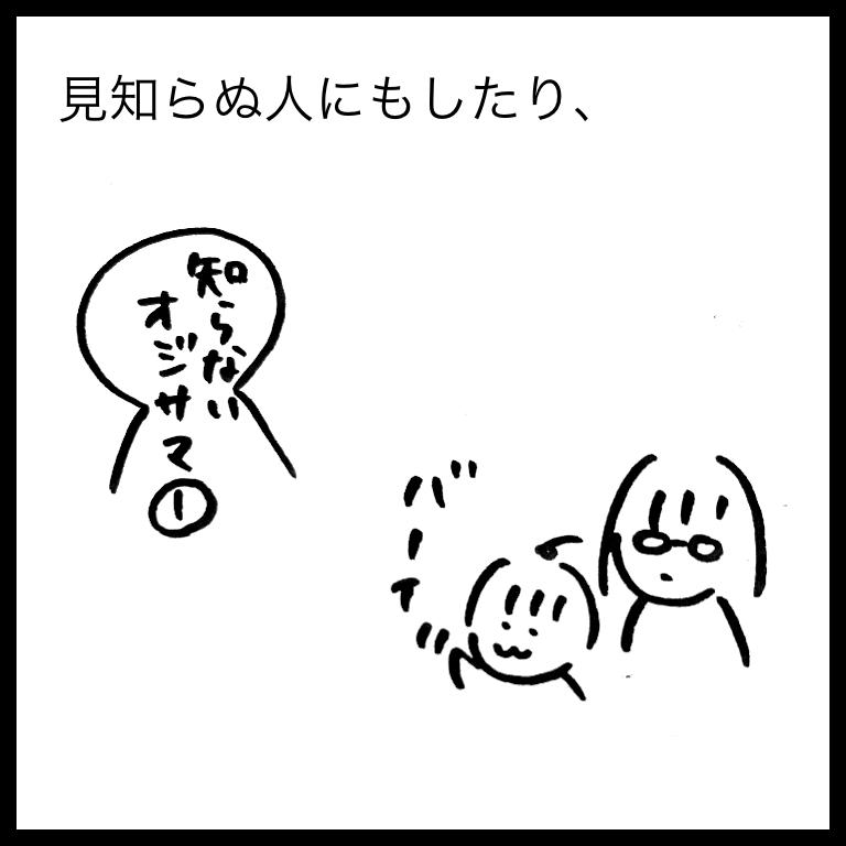 f:id:komyusyomama:20210624221801p:plain