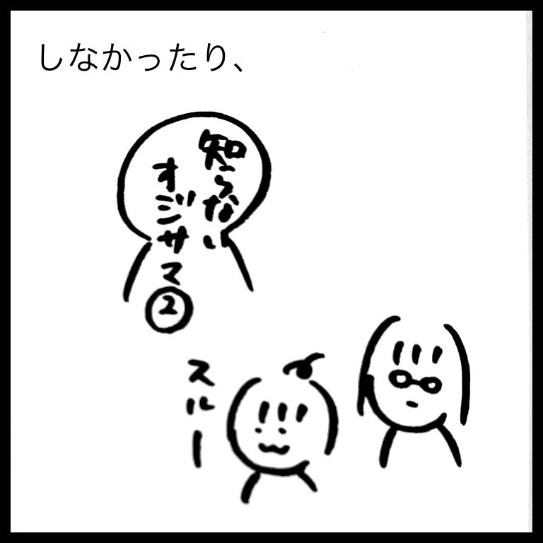 f:id:komyusyomama:20210624221817p:plain