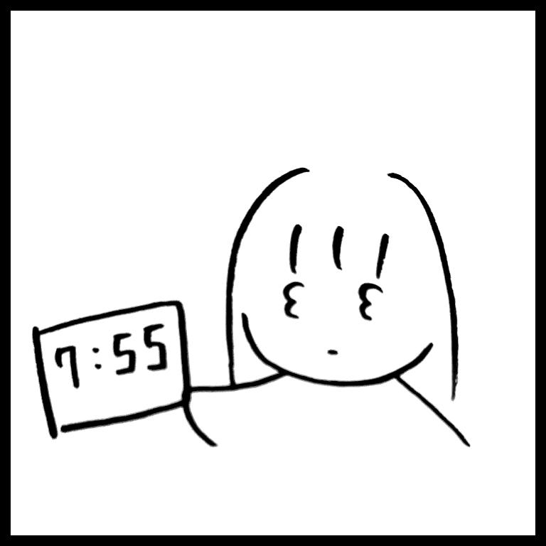 f:id:komyusyomama:20210628215535p:plain