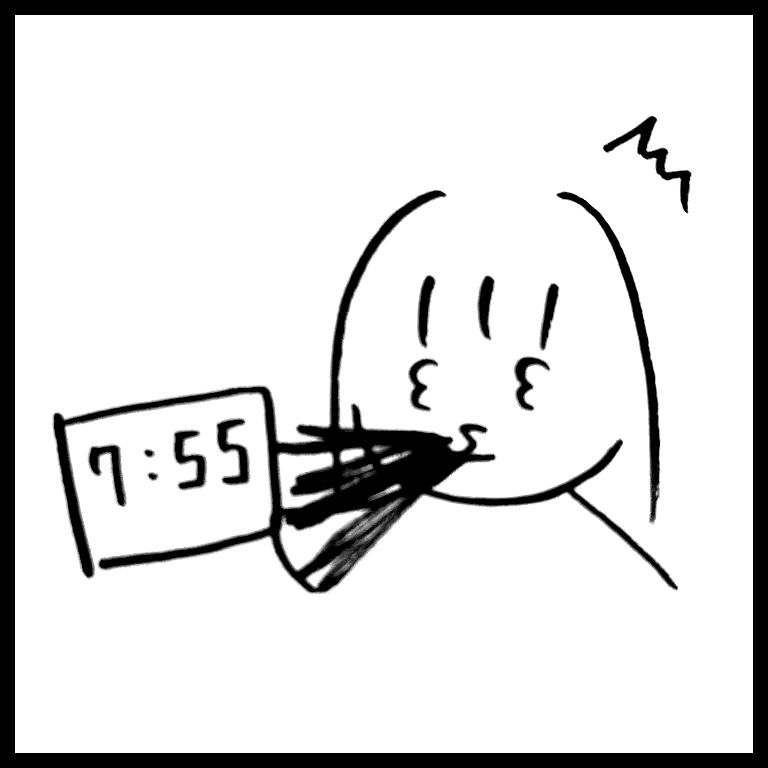 f:id:komyusyomama:20210628215548p:plain