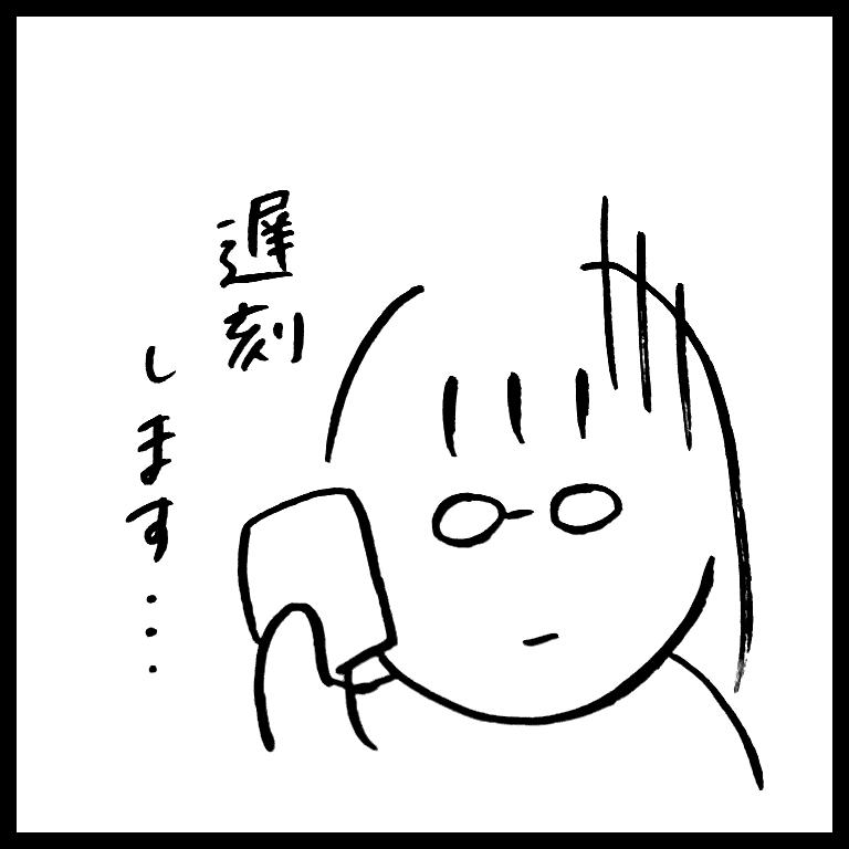 f:id:komyusyomama:20210628215817p:plain