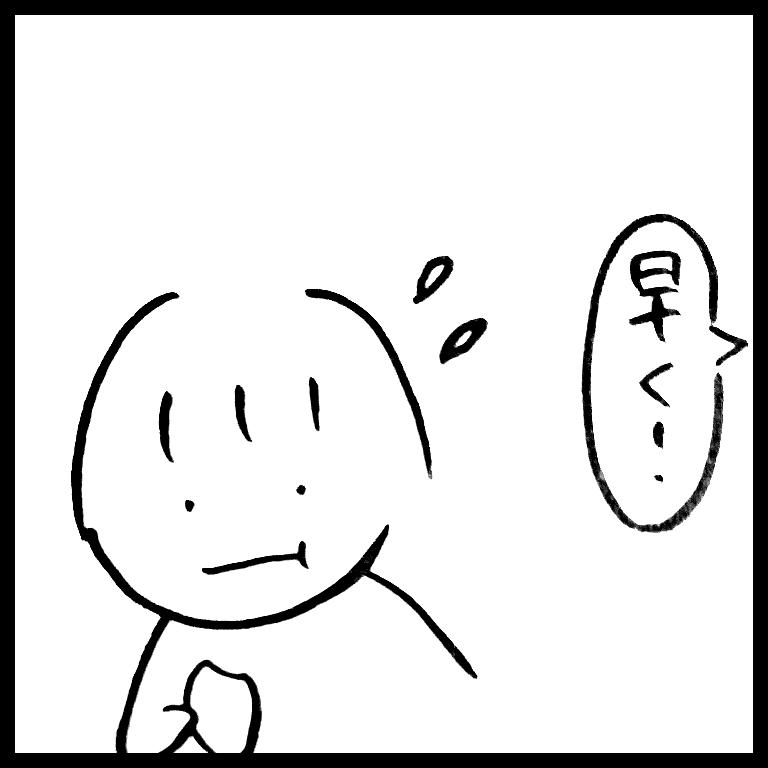 f:id:komyusyomama:20210628220103p:plain