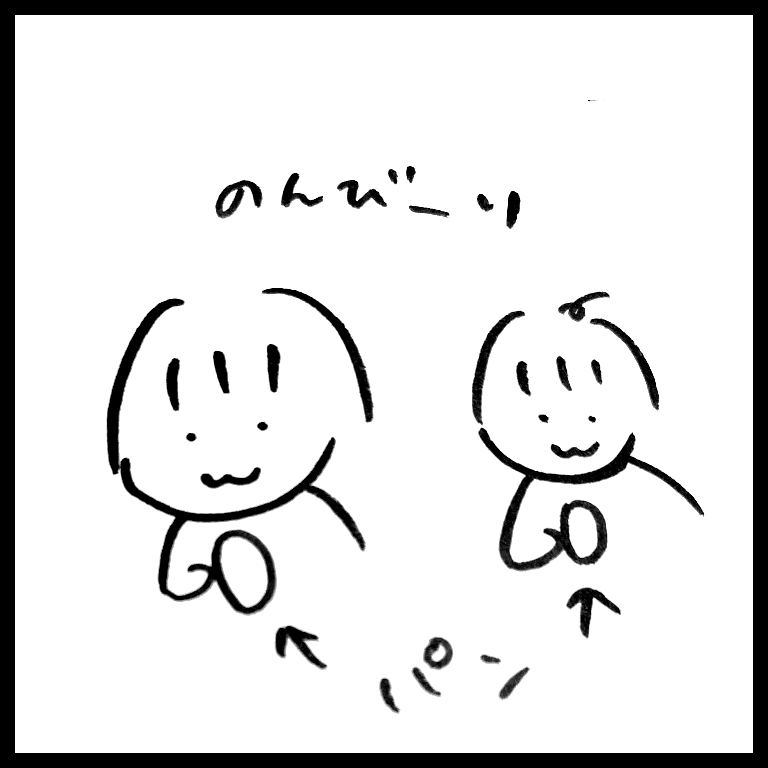 f:id:komyusyomama:20210628220232p:plain
