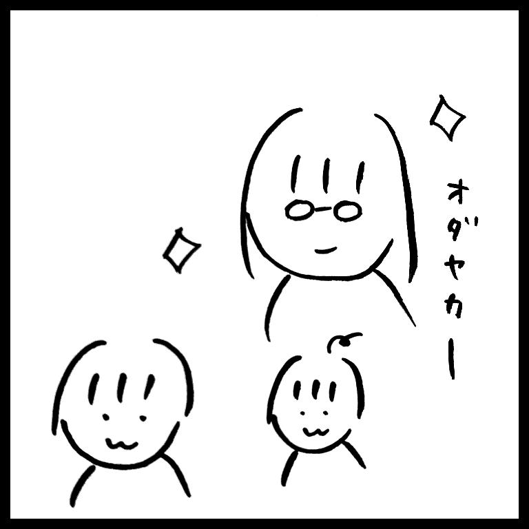 f:id:komyusyomama:20210628220410p:plain