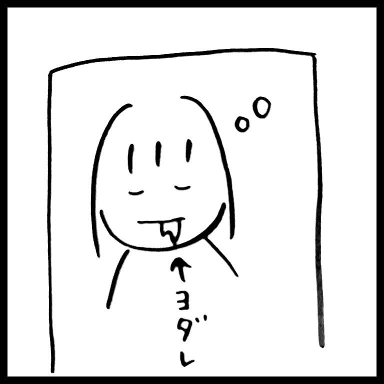 f:id:komyusyomama:20210628220510p:plain