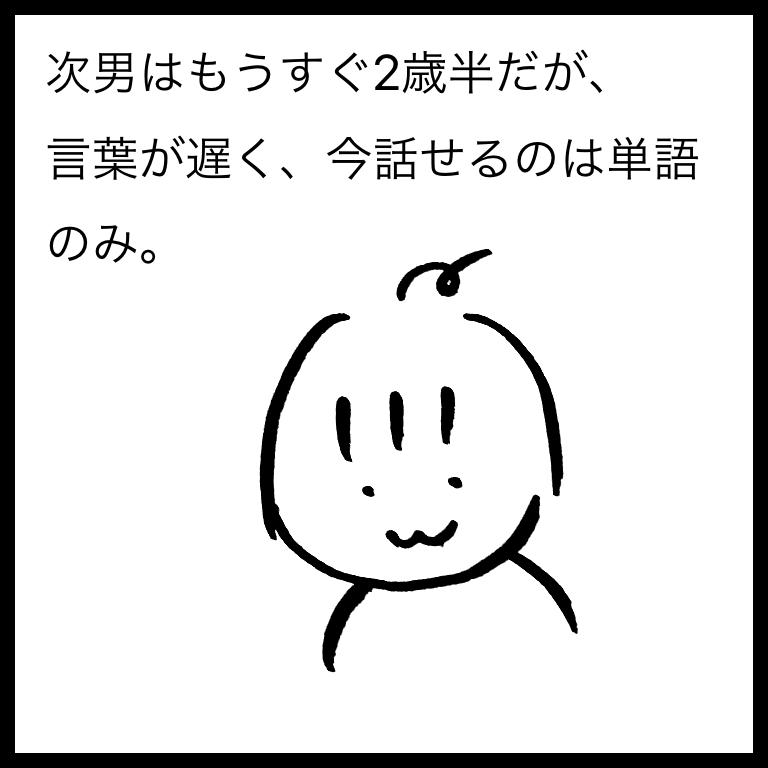 f:id:komyusyomama:20210630123430p:plain