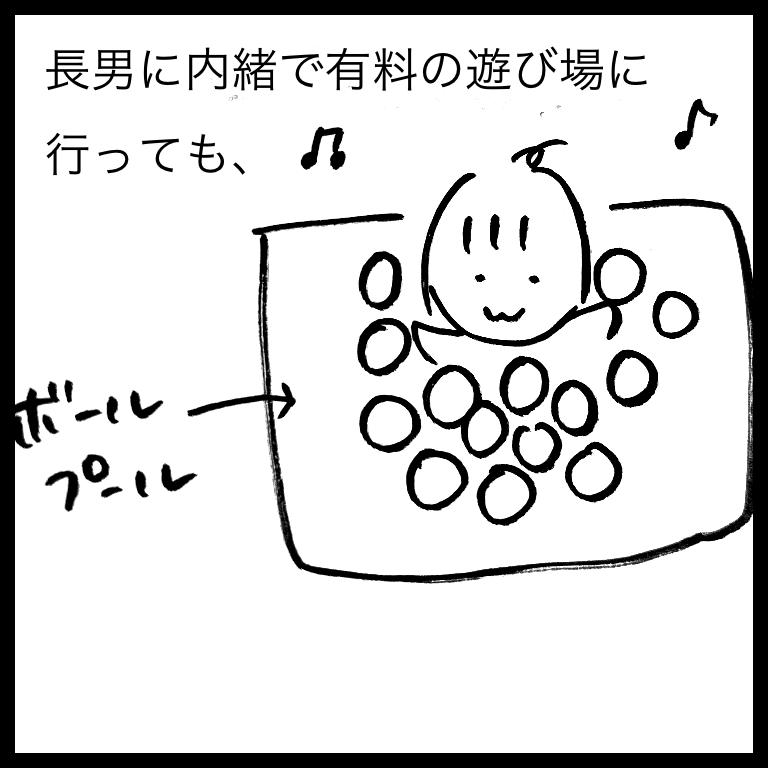 f:id:komyusyomama:20210630130708p:plain