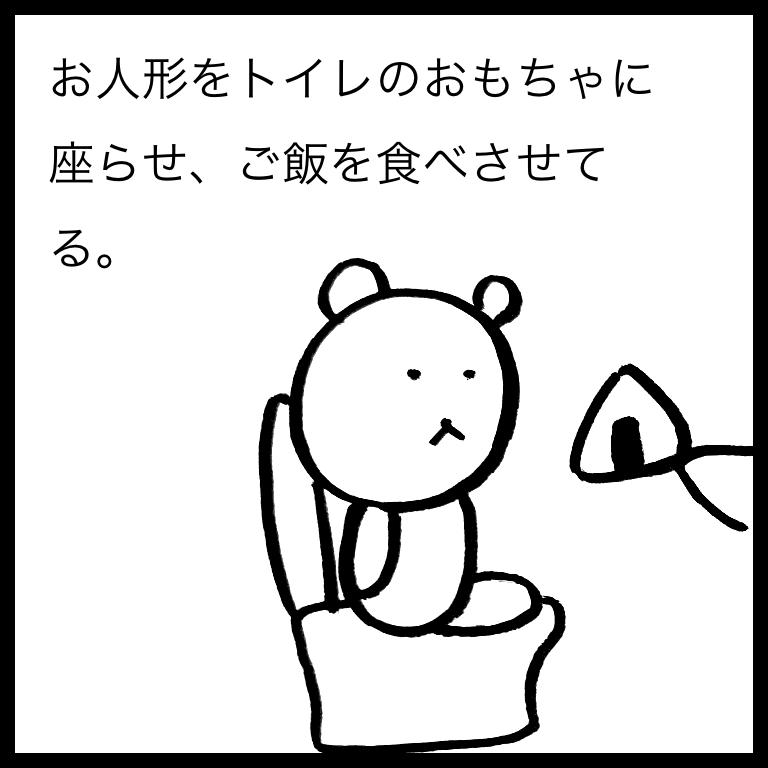 f:id:komyusyomama:20210701124041p:plain