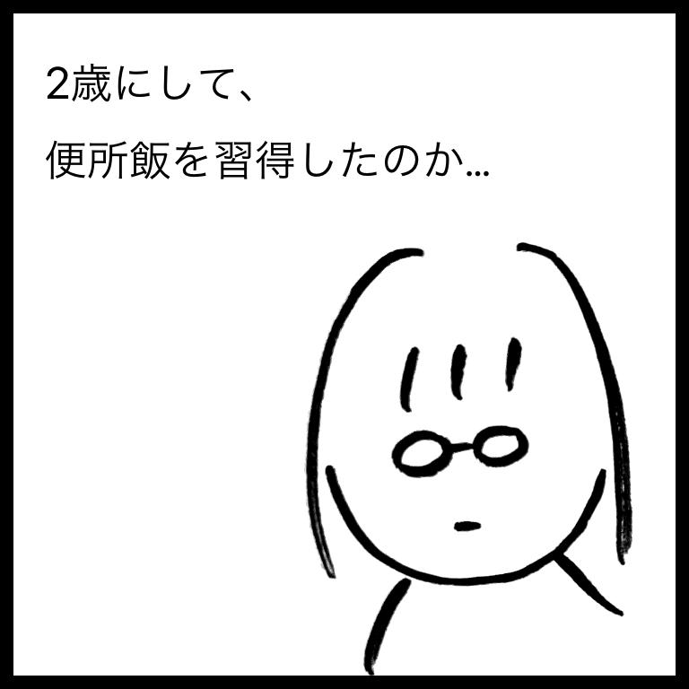 f:id:komyusyomama:20210701124107p:plain
