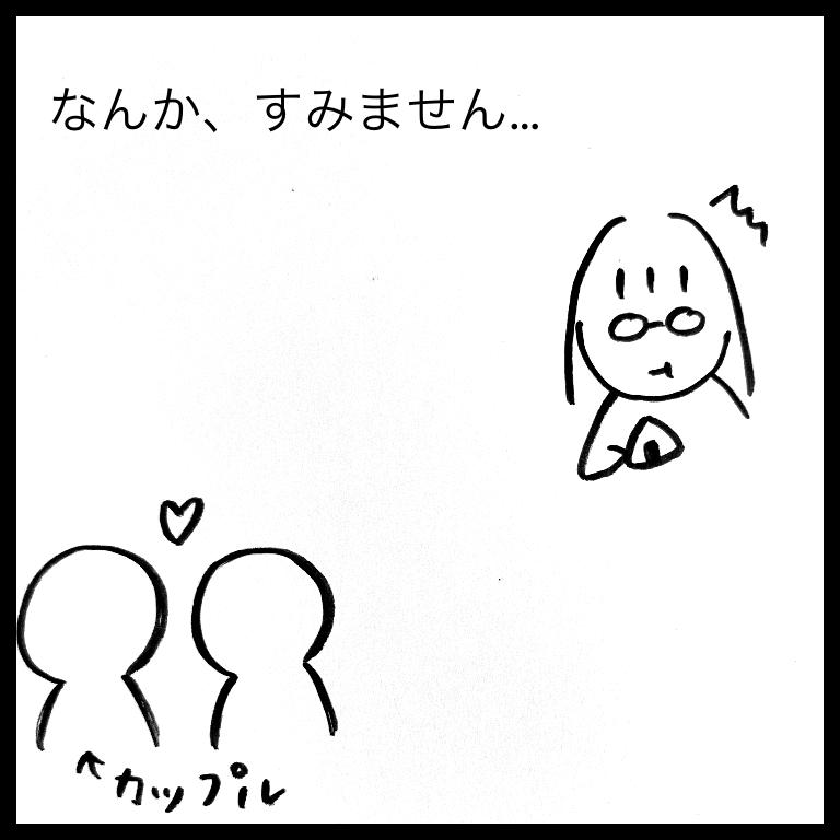 f:id:komyusyomama:20210701124616p:plain
