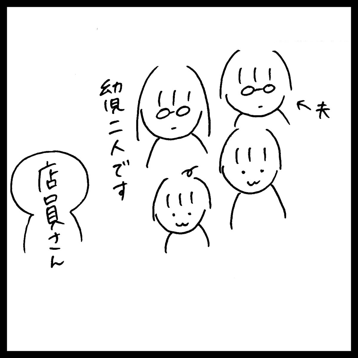 f:id:komyusyomama:20210704182515p:plain