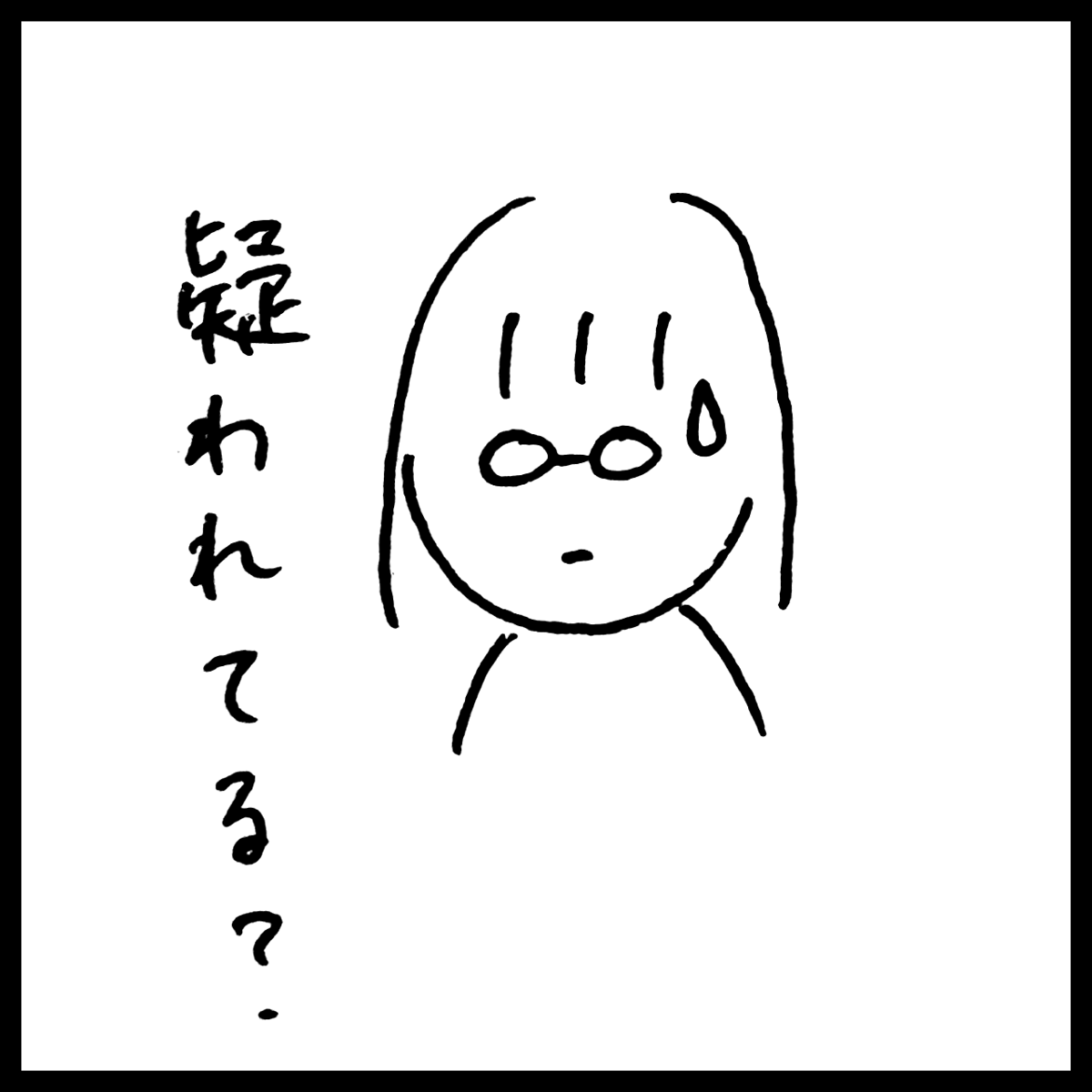 f:id:komyusyomama:20210704182623p:plain