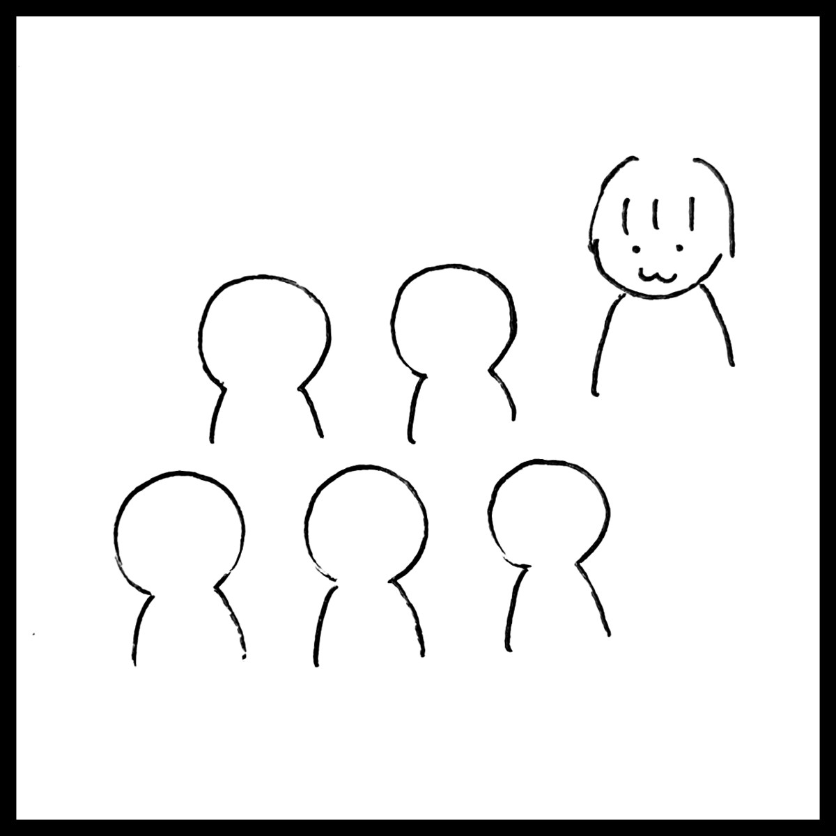 f:id:komyusyomama:20210704191151p:plain