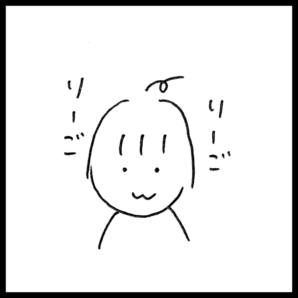f:id:komyusyomama:20210707084952p:plain