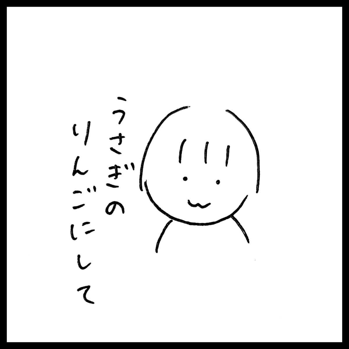 f:id:komyusyomama:20210707085040p:plain