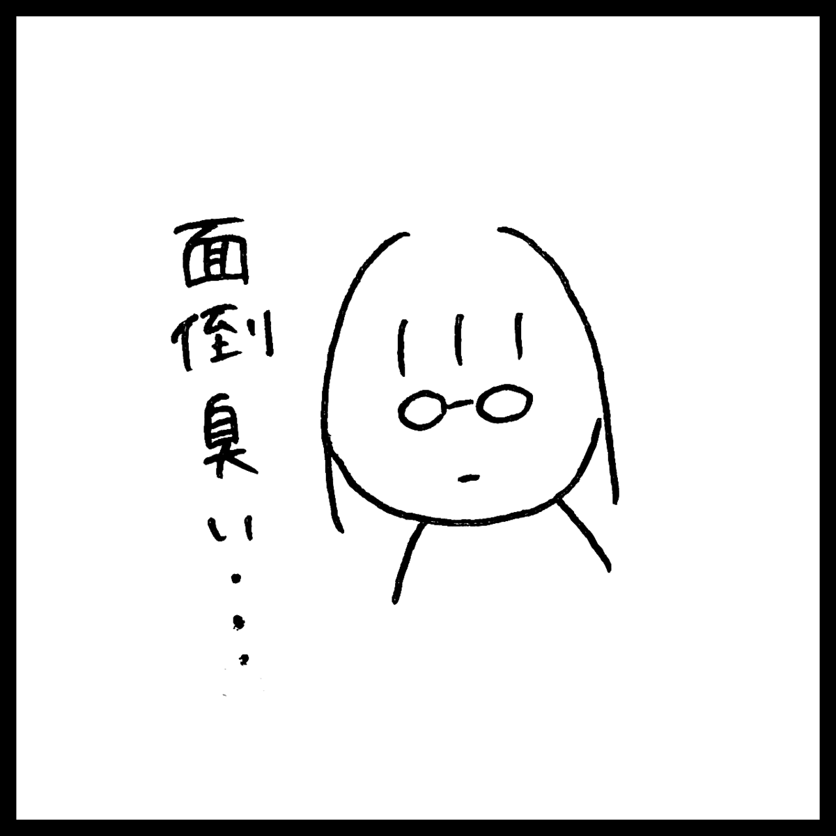 f:id:komyusyomama:20210707085122p:plain