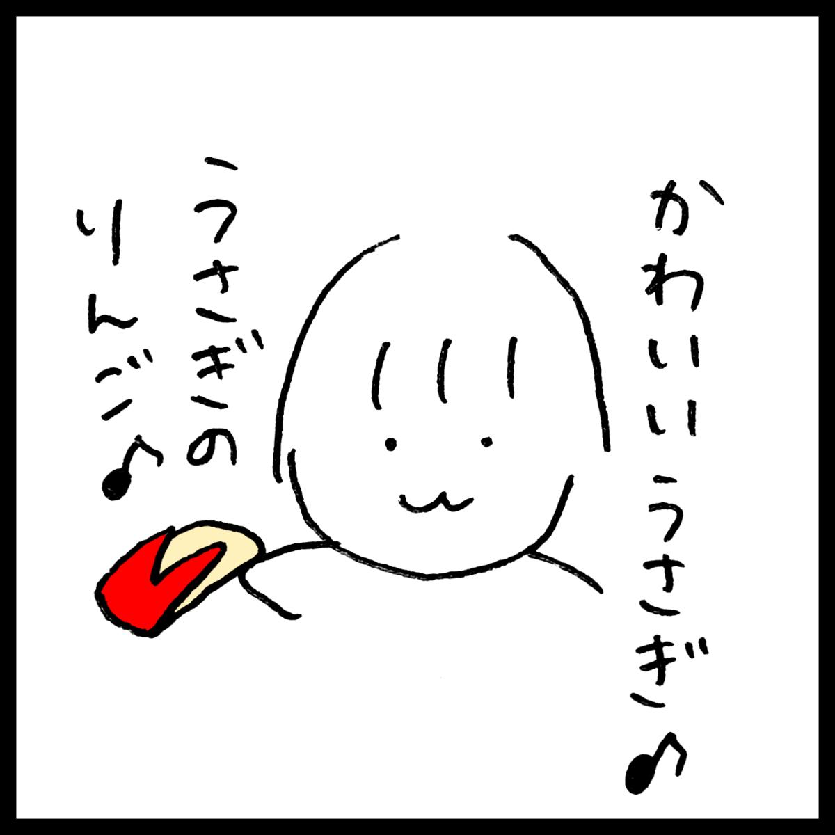 f:id:komyusyomama:20210707085211p:plain