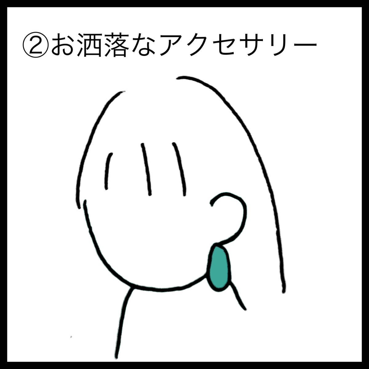 f:id:komyusyomama:20210710220931p:plain