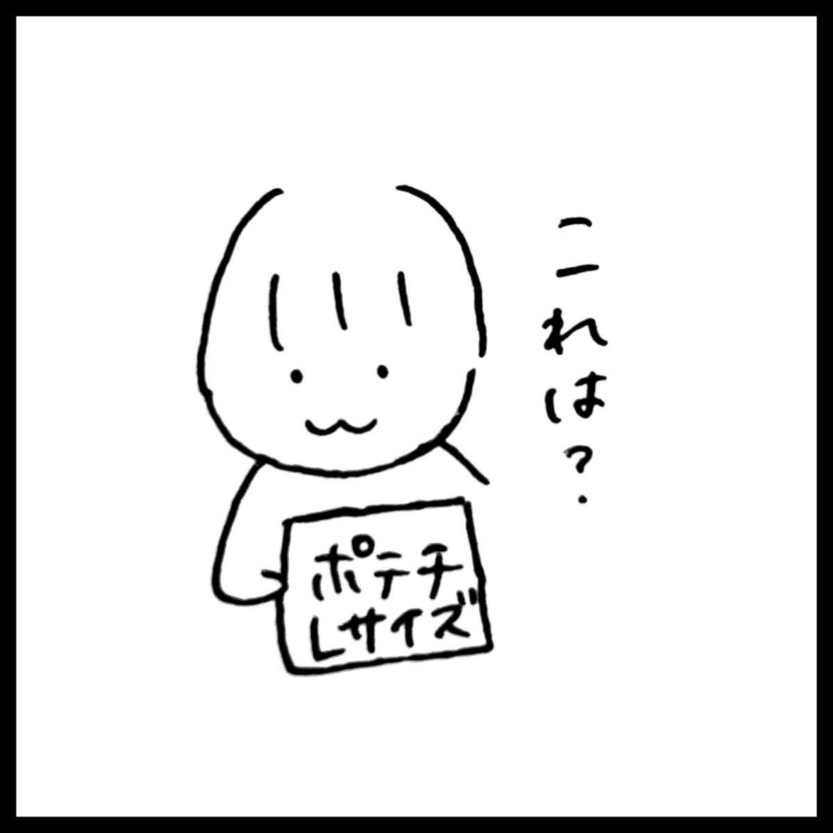 f:id:komyusyomama:20210712195827p:plain
